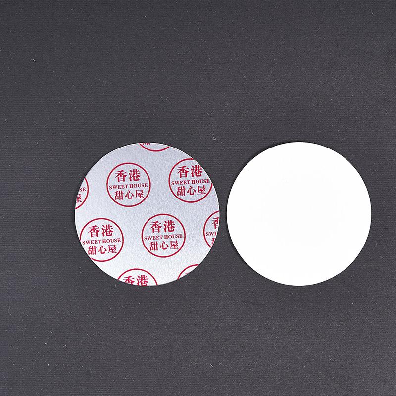 YiLan Packaging Array image23