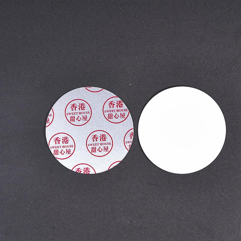 PET color printing separation induction liner